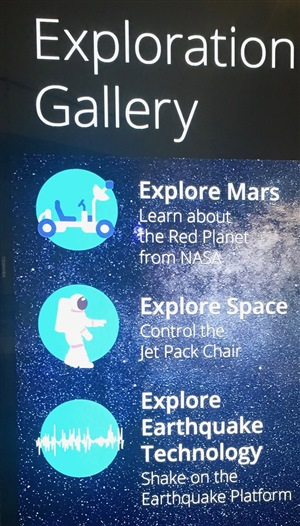 exploration gallery