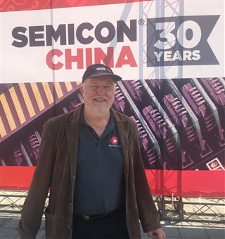 semicon china