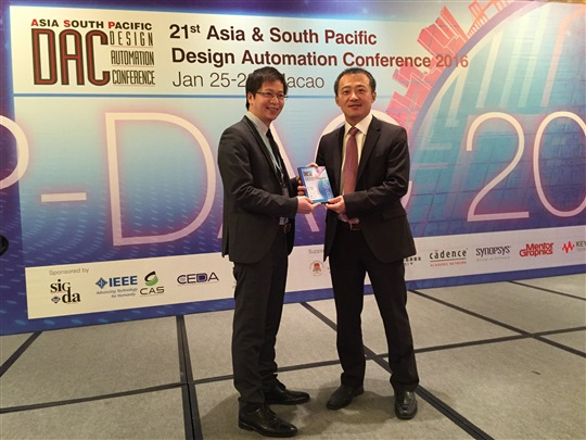 Qi Wang, VP and Chief of Staff to the CEO at Cadence, at Asia South Pacific Design Automation Conference