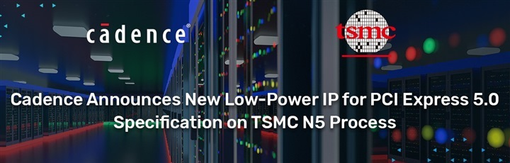 ip for pcie version 5