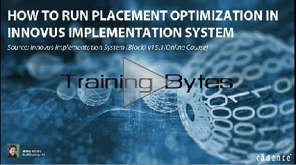 Cadence Digital Implementation Blogs