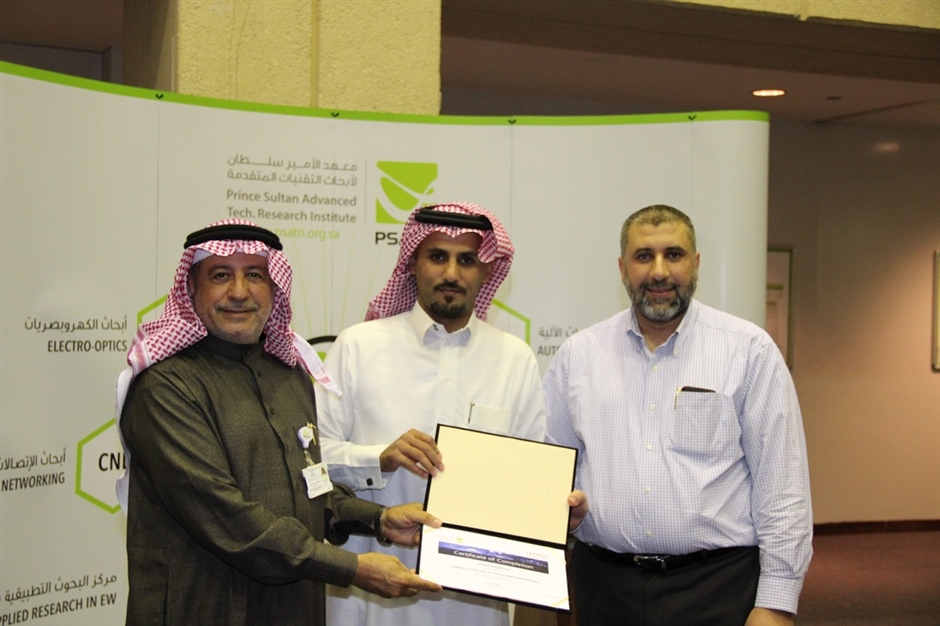 Cadence engineer Firas Barakat heading certificates of accomplishment