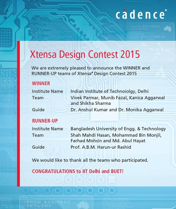 Tensilica Xtensa Design Contest Poster